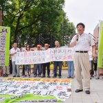 南鐵東移案》自救會抗議政府迴避爭議 內政部訂8月9日再審