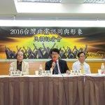 「台灣基本盤有革命性轉變」 全國民調綠佔上風