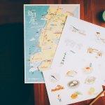 放暑假就是要旅遊啊!手繪插畫地圖教你玩遍美麗古城台南