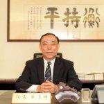 法務部證實 蔡清祥接掌調查局 首位檢察系統出身局長