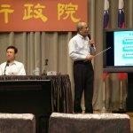 提升行政效能 國發會主提出簡化管考工作