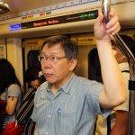 台北捷運30年,柯文哲總結出三大失敗