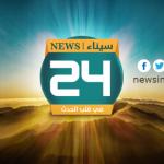 自己的新聞自己報》不畏砲火、無懼打壓 素人記者突破埃及軍政府限制報新聞