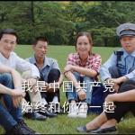 李又宗觀點:今兒個,我們談中國式廣告