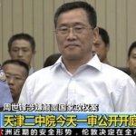 709事件大審判》中國維權律師周世鋒遭判重刑 卻當庭「認罪」不上訴