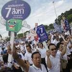 泰國民主已臻成熟?《血路盛世:當代東南亞的權力與衝突》選摘(1)
