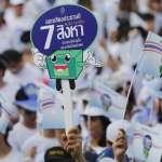 恢復民主常軌?鞏固軍方統治?泰國新憲草案公投今登場