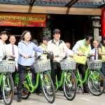 T-Bike正式啟用 前30分鐘免費 打造台南活力生活圈