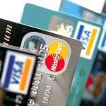 振興三倍券變四倍券!搭配信用卡優惠,這些銀行回饋最多