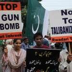 針對律師攻擊 巴基斯坦醫院爆炸至少70死