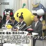 抓精靈兼推觀光!日本311災區與「Pokémon GO」聯手 期盼振興旅遊業
