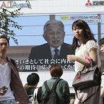 明仁天皇生前退位》日本學者:天皇演說是在向國民發出請求