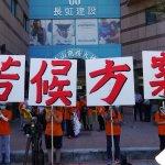 國道收費員等無總統回應 「苦候」高喊:勞工的轉型正義在哪?