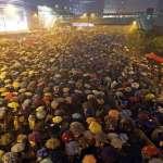 張秀賢專欄:雨傘四年祭