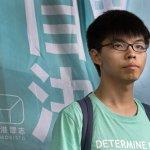 香港法官同情學運領袖理念 黃之鋒等人闖政府總部獲輕判