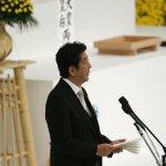 二戰結束71周年》日相安倍晉三重申和平 中韓批評:沒道歉、未提加害責任
