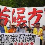 政院邀座談 勞團場外抗議:別想藉閒聊、摸頭式會面挽救民調
