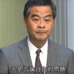 香港校園不准談「港獨」!特首梁振英:無關言論自由 而是認清是非