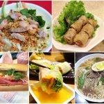 夏天最適合吃越南菜!精選台北5家消暑越式餐廳,河粉、越南咖啡超美味啊