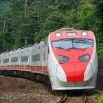 驚!台鐵普悠瑪列車宜蘭翻覆 17人不幸罹難、逾百人輕重傷