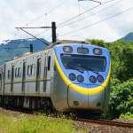 台鐵又傳「19公分斷軌」釀大誤點 綠委痛批:這樣還有人敢搭?