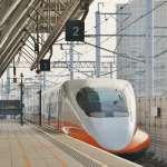 春運搶票作戰!高鐵春節車票29日開賣 加開392班車次