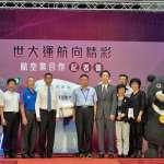 長榮、華航成世大運頂級贊助商,柯文哲:台灣空姐真的很漂亮