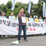 爭取提升勞動條件 台鐵工會引述蔡英文談話:若非忍無可忍 沒有人願意罷工