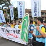 出國採訪記者擬納「責任制」 媒體工會抗議:現在開後門,未來開大門