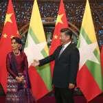 習近平2020新年為何首訪緬甸?落實「一帶一路」項目,協助調解羅興亞難民危機