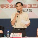 肯定蔡英文推動轉型正義,台獨聯盟仍批蔡政府太多舊官僚
