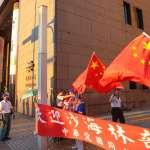 允許團體掛五星旗示威 外媒:台灣言論自由觀念深植人心,甚至勝過愛國主義