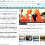 全球第一個藏文搜索引擎「雲藏」正式上線