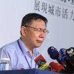 「在台北蓋房子卻不給建管處發建照」柯文哲批趙藤雄:台北市長換你做好了