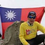 了卻十年心願 馬英九登上玉山主峰 高舉中華民國國旗
