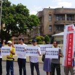 教團今赴政院抗議 要求解決無薪實習、學費高漲