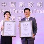 台中歌劇院捐贈文化部 林佳龍:心情就像嫁女兒