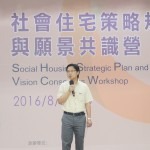 社會住宅量只有0.09%,內政部要解決住宅失衡問題