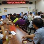 抗議《電業法》修法 台電員工號召「全台南北串連步行」