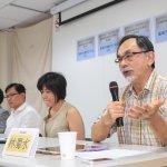 林濁水:年金改革是利益重分配 怎可用共識決?