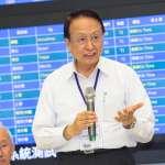 高鐵召開董事會 前中鋼、華航董事長江耀宗接棒