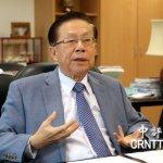 曾任國統會委員 田弘茂是綠營知中、務實派