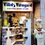 什麼都賣,什麼都不奇怪!日本逛街不容錯過的雜貨書店