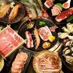 吃到飽餐廳才不只響食天堂啊!精選5家內行人激推餐廳,大口吃肉超療癒