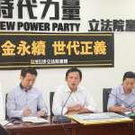 93軍公教大遊行 抗議年金改革 黃國昌:不了解訴求是什麼