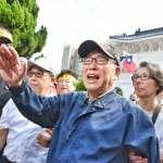 「以退伍軍人身分參加遊行」郝柏村:不反對改革,但不能做為族群鬥爭的手段