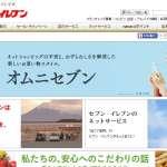 講中文也能通》日本7-11超商9月起推出同步翻譯服務 主攻外國觀光客