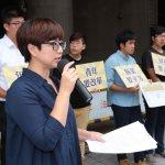 「我們這一代必須面對、承擔的未來」呂欣潔:很多年輕軍公教支持年金改革