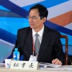 國民黨全代會》黨產恐不保 秘書長:將停發黨工退休金、18%補貼