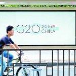 陳破空專文:杭州 G20峰會,與中國人民何干?